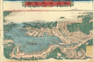 About YOKOSUKA Military Port Tour<Official> | 【TRYANGLE WEB